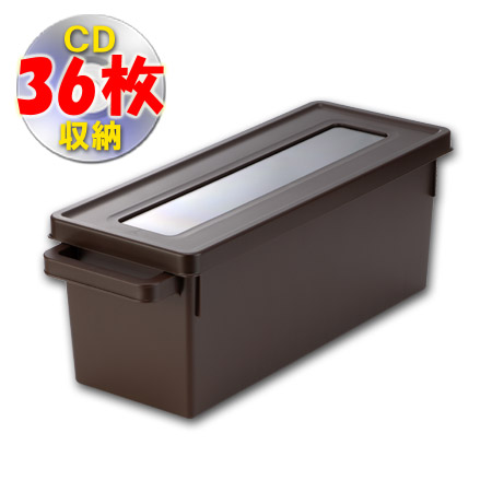 Media container CD storage case Brown ? storage box CD storage lid plastic small type fashionable storage box heaps ?  sc 1 st  Rakuten & livingut | Rakuten Global Market: Media container CD storage case ...