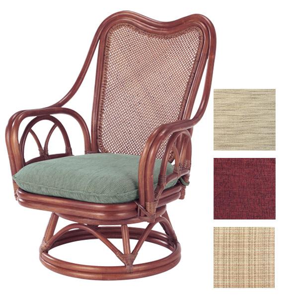 ラタンチェア 回転座椅子 シィーベルチェア 228D 座面高38cm ( 送料無料 ラタン家具 アジアン家具 チェア 座椅子 シーベルチェア シィーベルチェアー 座いす 回転 椅子 イス いす 手編み )