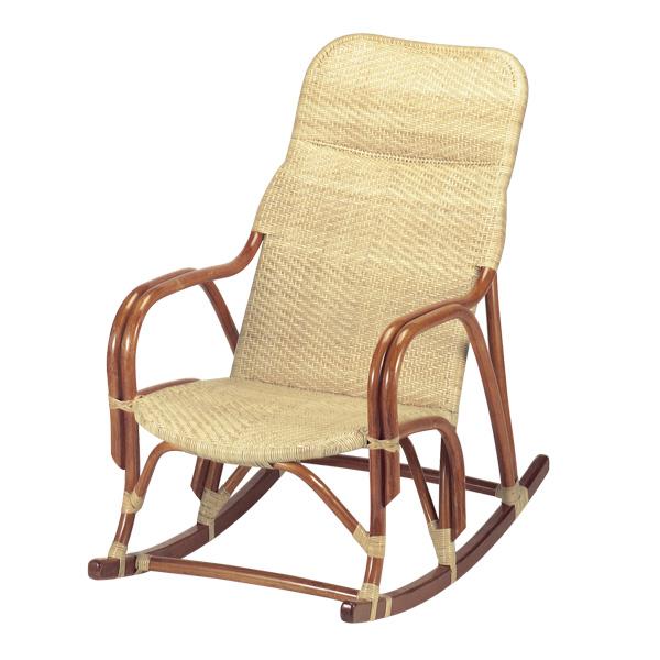 籐 ロッキングチェア ラタン製 B287A 座面高39cm ( 送料無料 椅子 イス いす ラタン家具 アジアン家具 ロッキング ロッキングチェアー ラタン アジアン チェア チェアー 座椅子 座いす 座イス 手編み リラックス )