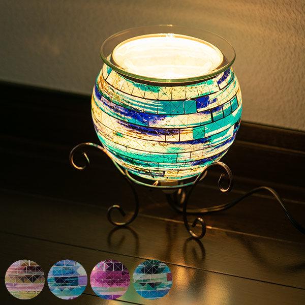 優しい香りに癒される宝石のようなアロマライト アロマランプ テーブルランプ モザイクアロマライト マイマール 照明 アンティーク風 プレゼント 送料無料 アロマ ライト ガラス LED おしゃれ モザイク 祝日 テーブルライト アロマテラピー 卓上 テーブル 待望 ランプ コード式