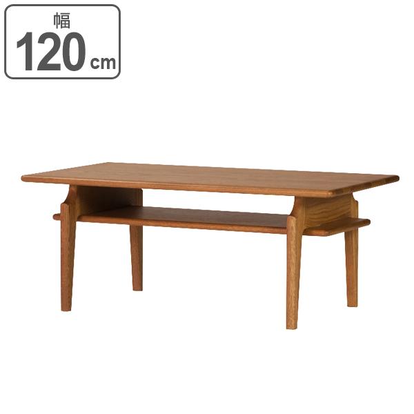 センターテーブル ローテーブル 北欧風 モダン オーク突板仕上 A TEMPO 幅120cm ( 送料無料 テーブル リビング 机 座卓 リビングテーブル サイドテーブル 木目 木製 ブラウン 茶色 北欧 高級感 ひとり暮らし おしゃれ 幅120 120cm )