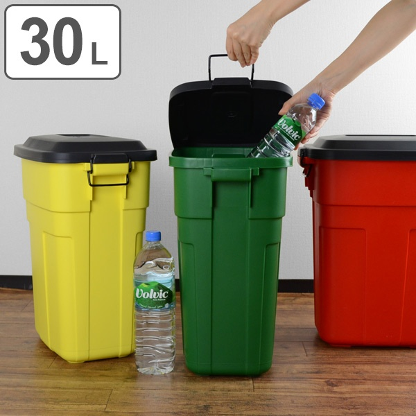 Trash bin with lid square trash can 30L (outdoor stylish dust box Recycle  Bin sensible living kitchen trash can plastic rectangular unburnable  garbage ...