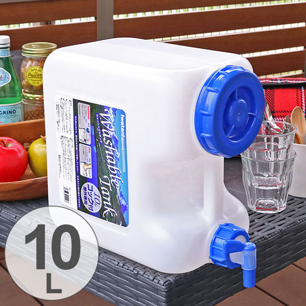 必要な量だけ注げるコック付きウォッシャブルタンク ウォータータンク Nタイプ 10L コック付き ( 水 タンク 防災グッズ 10リットル ウォータージャグ 給水タンク 給水 ポリタンク 防災用品 アウトドア キャンプ 持ち運び ウォッシャブルタンク 水タンク 水缶 )