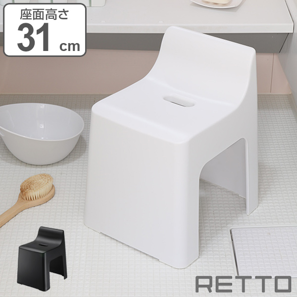 Fine Retto Bathroom Chair Bath Stool Chair Height 31 Cm Bath Chair Bath Stool Bus Supplies Retto Bathroom Frogs Buster Bath Chair Machost Co Dining Chair Design Ideas Machostcouk