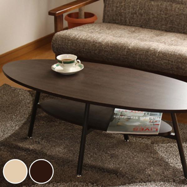 Living Table Oval Walnut Effect Carina Center W Coffee Café
