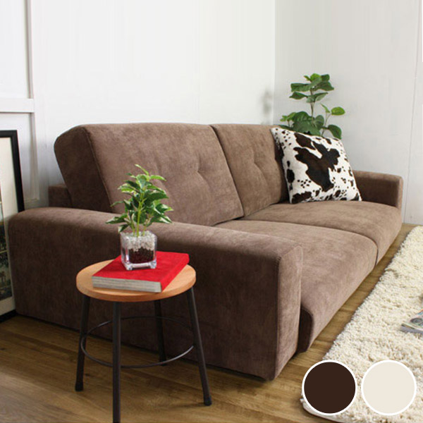 Take Three Low Sofas Rola Roller 180cm In Width Sofa Chair Floor Dorsel Tension