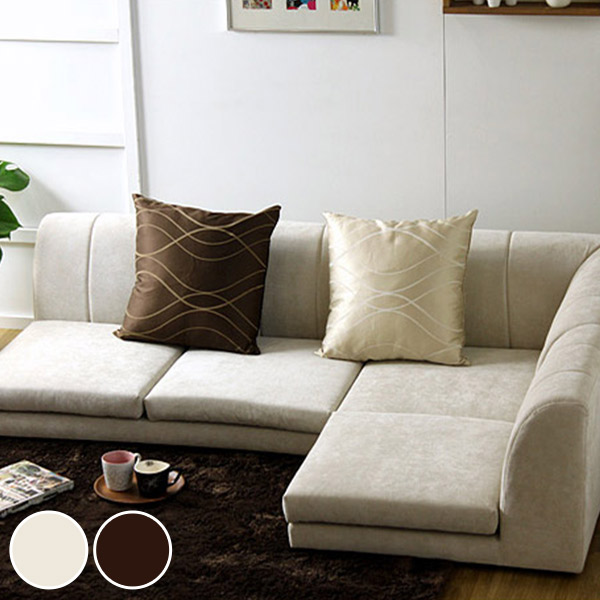Corner Sofa Low Type Floor 170cm In Width Chair Three Dorsel Tension