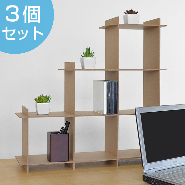 I Set Display Rack CD Storing Shelf Puzzle Board Three Lines Steps Stairs Type
