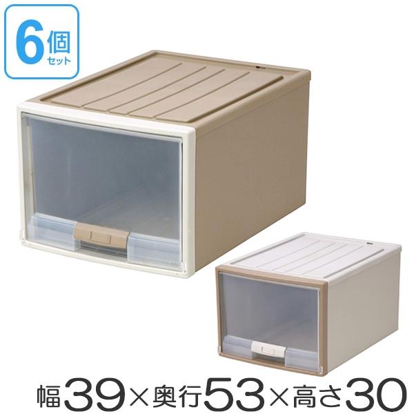 6個セット 収納ケース ショコラ クローゼット用深型 ( 送料無料 収納ボックス プラスチック 衣装ケース 引き出し 日本製 クローゼット収納 衣類収納 プラスチック製 )