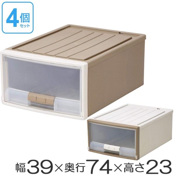 4個セット 収納ケース 押入れ用浅型 ショコラ ( 送料無料 収納ボックス プラスチック 衣装ケース 引き出し 国産 押入れ収納 衣類収納 プラスチック製 )