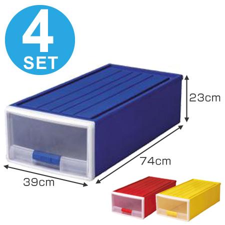 キッズ収納 カラー収納ケース 浅型押入れ用 4個セット ( 送料無料 収納ボックス おもちゃ箱 衣装ケース プラスチック 引き出し 押入れ収納 子供 )