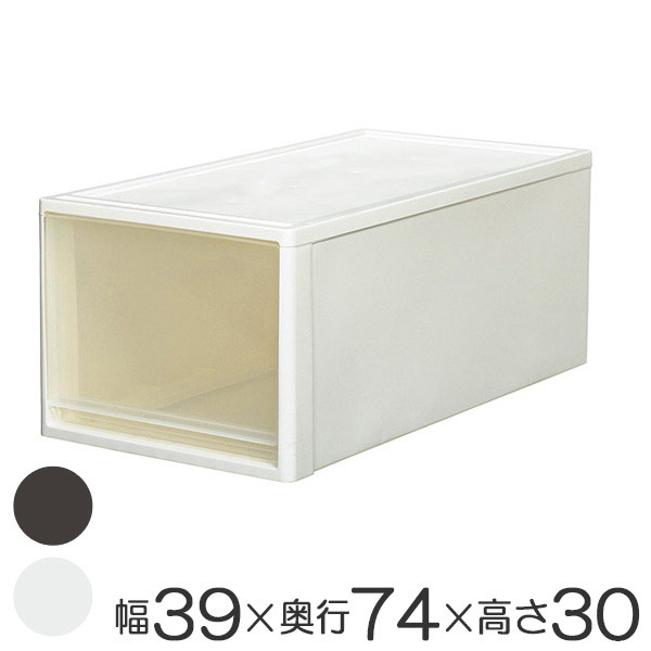 StrA L For Closet Storage Boxes (clothes Case Storage Case Drawer Storage  Plastic Deep Type Drawer Stackable Stacking Clothing Storage)