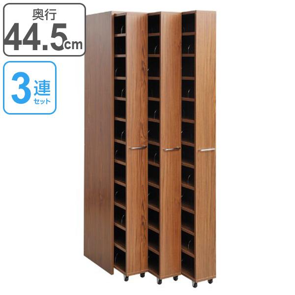 Bookshelf Slim 1 Cm Pitch Clearance Rack Depth 44 5 For Storage Wagon Set Three Consecutive