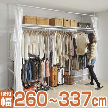 Curtains With Closet Hangerl
