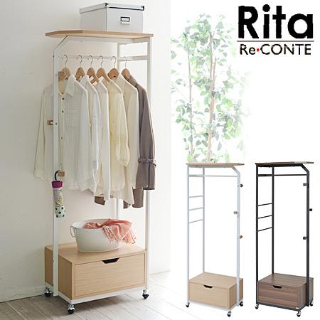 Etonnant Hanger Rack Coat Hanger Drawers Riconte (simple Modern Clothing Storage  Trundle Hanger Pipe Hanger)