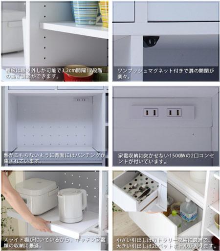 livingut  라쿠텐 일본: 주방 수납 유리 창문이 레인지 파 폭 90cm ...