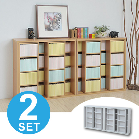 Double Slide Bookshelf Paperback Book Comic Storage 2 Pieces Set CD DVD Shelves Movable Wooden Living Cartoon Open Rack