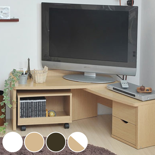 Telescopic Tv Stand Fan Desk Lowboard Snack Make Av Board Tiny Um 24 Inch 26 32 05p30may15