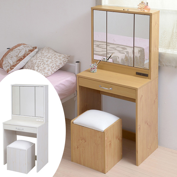 Exceptionnel Dresser Three Mirror Stool 61cm In Width (with Storing Chair Push Door Two  Shares Outlet ...