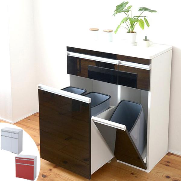 カウンターワゴン ダストボックス付 Parl(パール) 幅75cm ( 送料無料 キッチン収納 キッチンカウンター ゴミ箱 )
