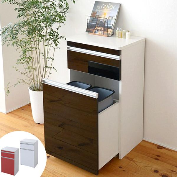 カウンターワゴン ダストボックス付 Parl(パール) 幅50cm ( 送料無料 キッチン収納 キッチンカウンター ゴミ箱 )
