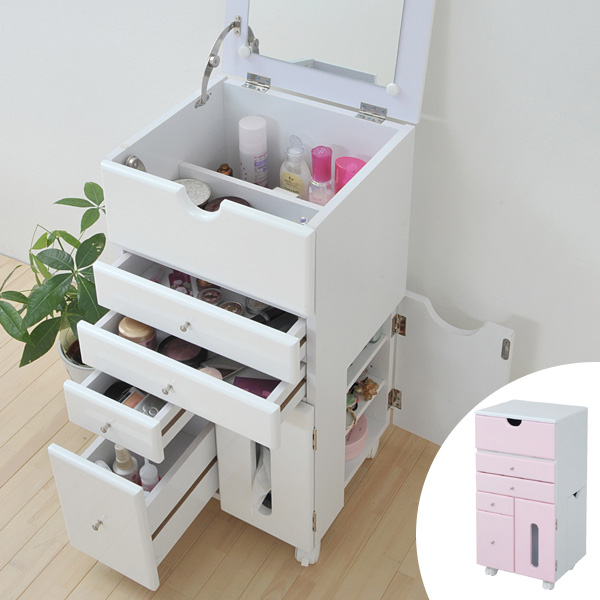Cosmetic Wagon Paletty High Type Dresser Dressing Table Mini Compact