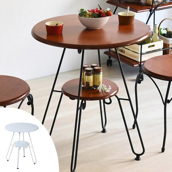 直径60cm カフェテーブル アンティーク リビング コーヒーテーブル 60cm ロートアイアン アイアンフレーム スチール 送料無料 ) 60センチ テーブル 木製 ( リビングテーブル センターテーブル 木目 丸型