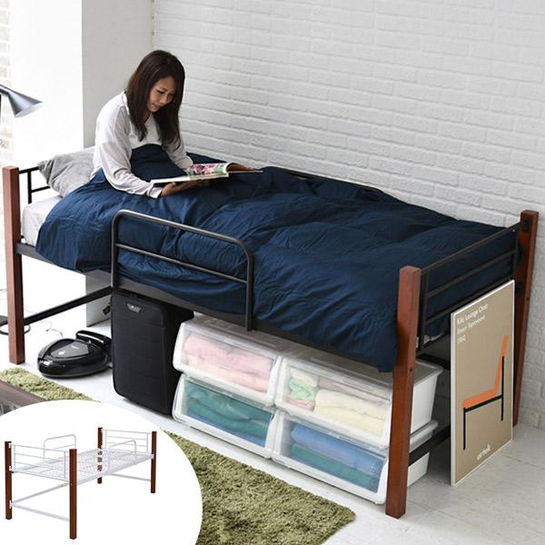 シングルベッド ミドルタイプ 天然木脚 高さ96cm ( 送料無料 シングルベッド スチールベッド スチールベット ベット ミドルタイプベッド ベッド 収納 ベッドパイプ ベッドフレーム シンプル 高さ調節 )
