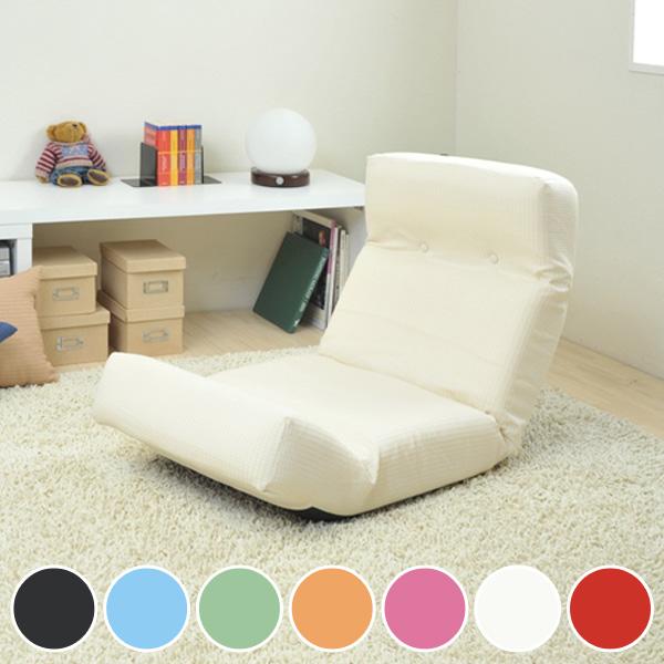 座椅子 ハイバックチェア 1人掛け リクライニング 幅52cm ( 送料無料 チェア チェアー 椅子 座いす 座イス いす イス フロアチェア リクライニングチェア ソファチェア 1人用 日本製 完成品 )