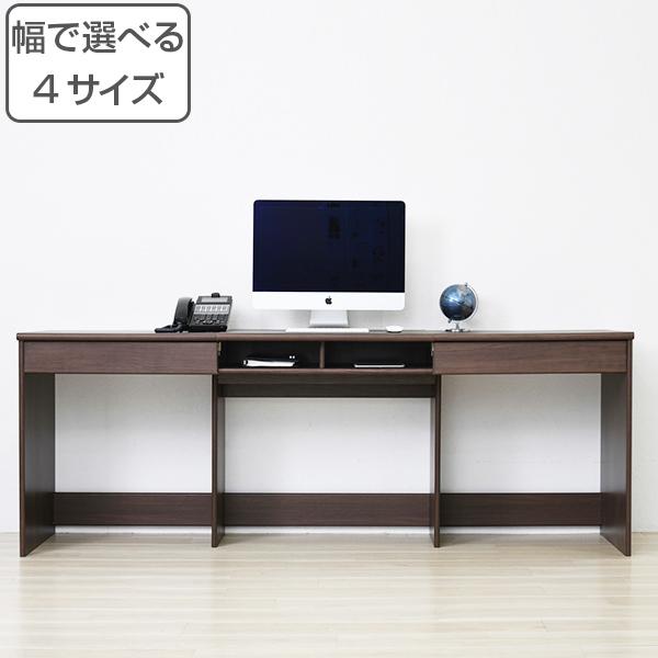 オフィスデスク サイズが選べる ワイドデスク 引出し付 ( 送料無料 デスク 机 パソコンデスク ワークデスク PCデスク パソコン つくえ テーブル 学習机 書斎 引き出し 収納 )