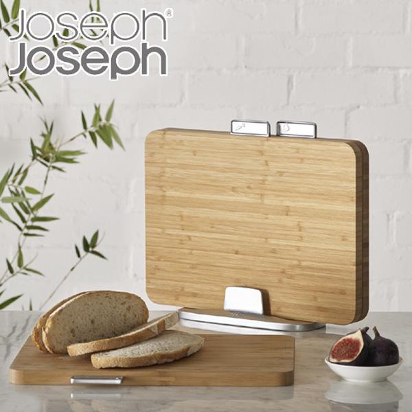 Joseph Joseph ジョセフジョセフ インデックス付まな板 バンブー 3枚セット ( 送料無料 まな板 まないた 竹製 竹製まな板 カッティングボード まな板立て まな板スタンド キッチン用品 調理器具 キッチンツール まな板セット )