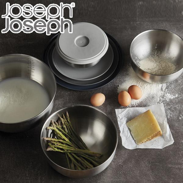 Joseph Joseph ジョゼフジョゼフ ネストプレップ100 ( 送料無料 ボウルセット 調理用ボール 調理用ボウル 調理ボール 調理ボウル ステンレスボウル 滑り止め付き フタ付き 目盛り付き キッチンツール 下ごしらえ )