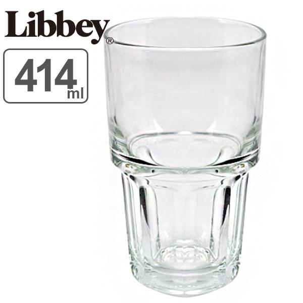 Libbey リビー GIBRALTAR ジブラルタル スタック 414ml ( グラス コップ ガラス タンブラー ぐらす 食器 リビー おしゃれ )