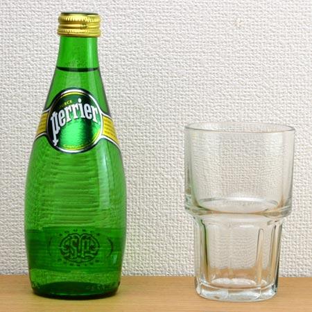 Libbey リビー GIBRALTAR ジブラルタル スタック L 266ml ( グラス コップ ガラス タンブラー ぐらす 食器 リビー おしゃれ )
