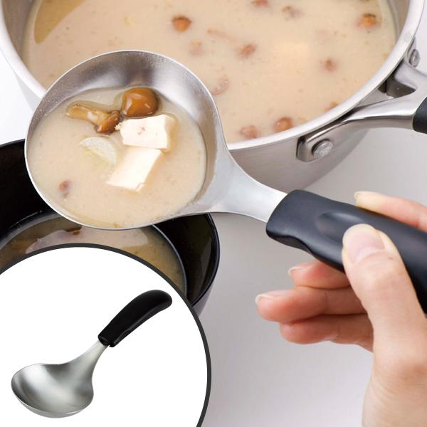 より快適なライフスタイルをサポートする料理家の逸品シリーズ おたま 貝印 料理家の逸品 格安 価格でご提供いたします ちょこっとスプーン 開催中 日本製 ステンレス製 お玉 レードル 穴無しお玉 調理器具 キッチンツール 下ごしらえ用品 ミニお玉 調理スプーン 料理スプーン 便利グッズ
