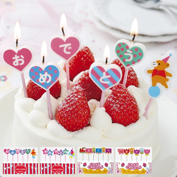 Birthday Party Candle Candles Congratulations On Your Cake Of And Memorial