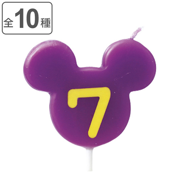 Livingut Number Candles Candles Number Birthday Disney Candle