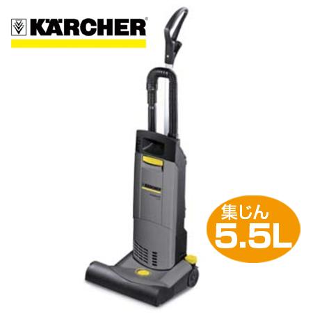 カーペット掃除機 業務用 ケルヒャー アップライトクリーナー CV38/1 ( 送料無料 Karcher 清掃機器 業務用 )