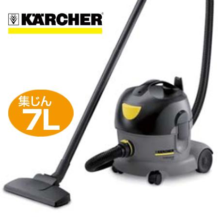 業務用掃除機 ケルヒャー ドライクリーナー T7/1 プラス 集塵容量7L ( 送料無料 Karcher 清掃機器 )