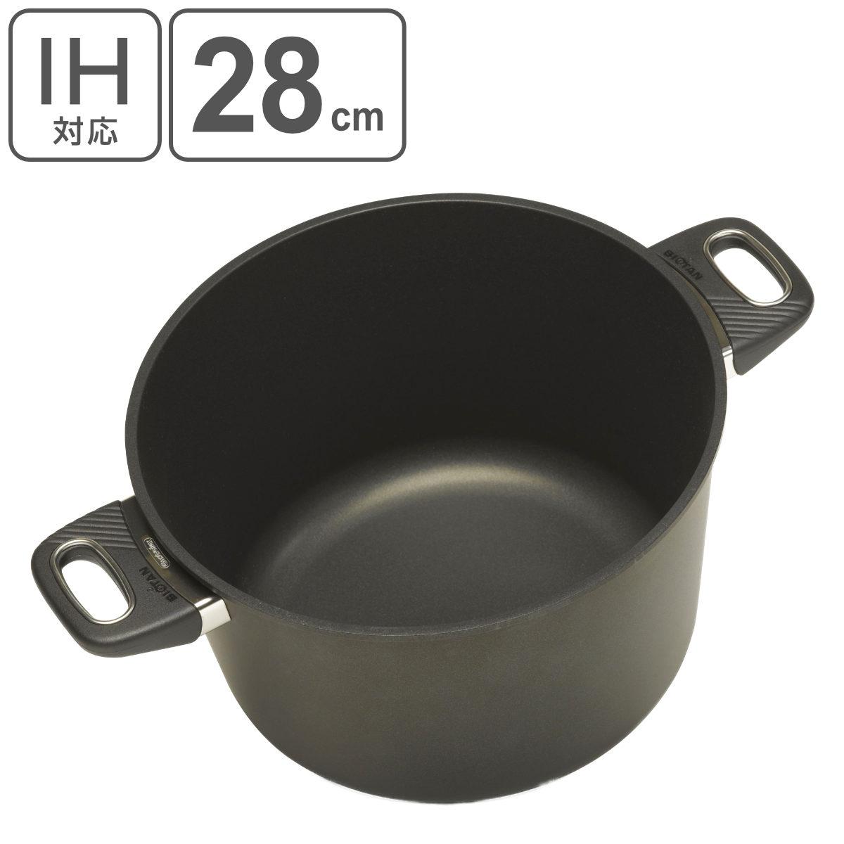 IH対応深型両手鍋 バイオタン BIOTAN 内径28cm 深さ15cm 17850 ( 送料無料 ガス火対応 ガストロラックス フライパン Gastrolux 2年保証 焦げ付きにくい )