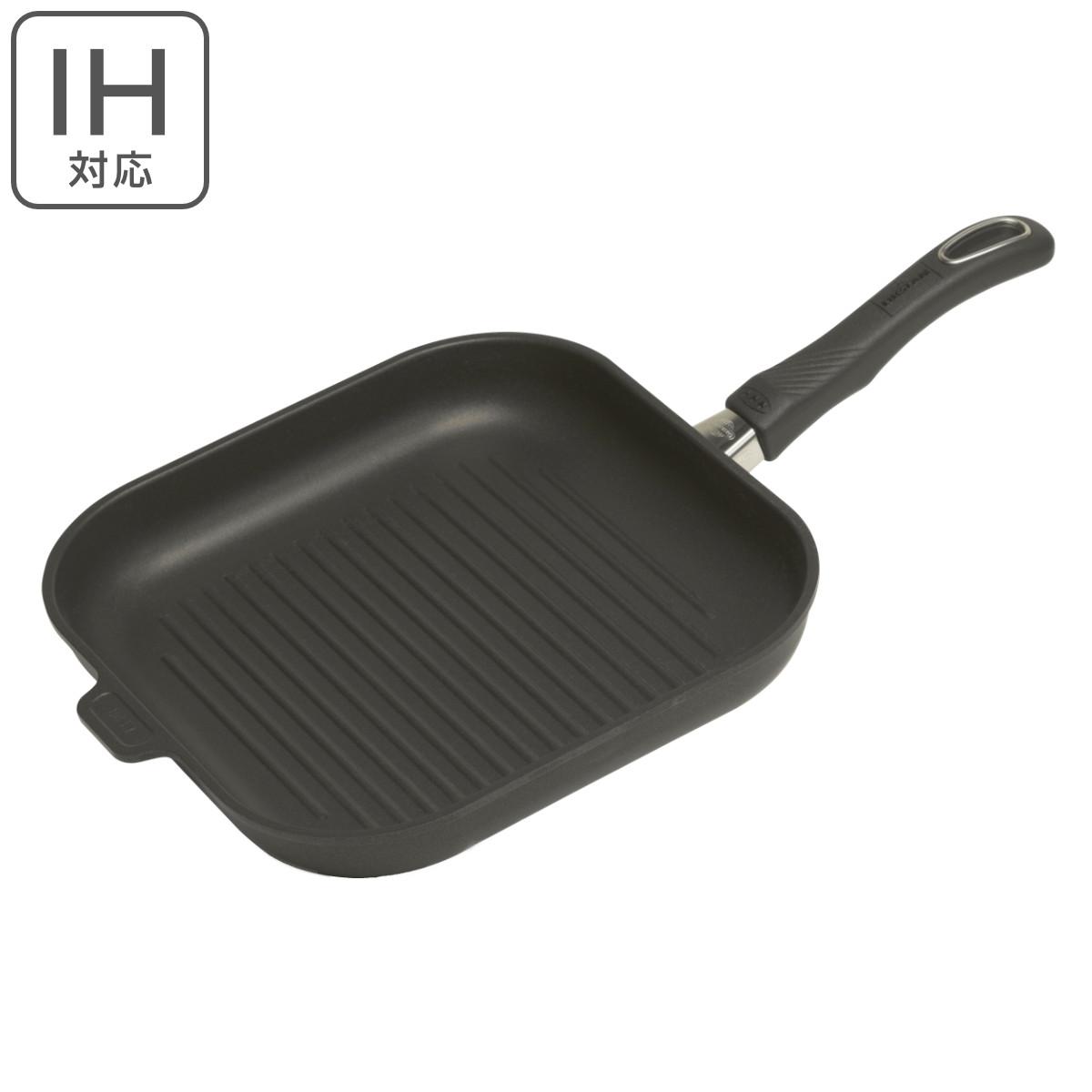 IH対応角型グリルパン バイオタン BIOTAN 28×28cm 17428A ( 送料無料 ガス火対応 ガストロラックス Gastrolux 2年保証 焦げ付きにくい 取っ手がとれる )