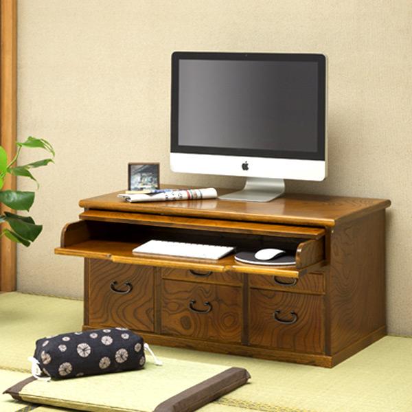 パソコンデスク 座卓 引出し付 前面けやき杢 和風パソコンチェスト 幅84.5cm ( 送料無料 机 デスク 和 和室 低め 座椅子 PCデスク PC用 木製 収納 ラック チェスト 和たんす ロータイプ 日本製 国産 )