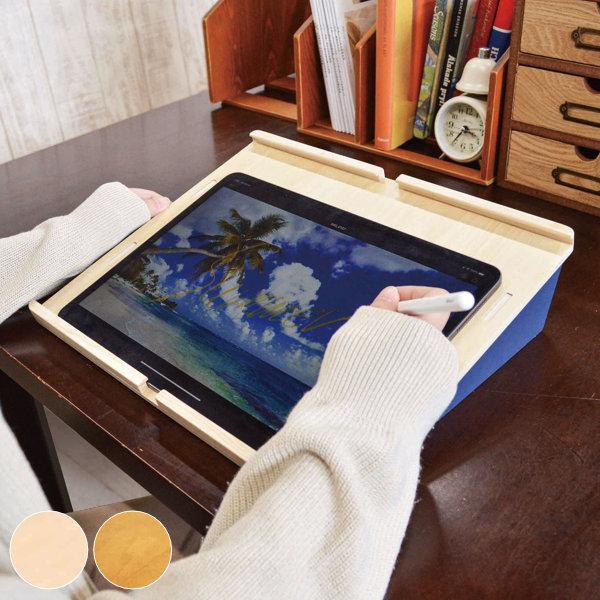タブレット作業をもっと快適に タブレットスタンド 2way 卓上 木製 組立 タブレット スタンド 机上 天然木 おしゃれ iPadスタンド ウッド調 タブレット立て Air 内祝い アイパッド 日本未発売 mini タブレットPCスタンド iPad