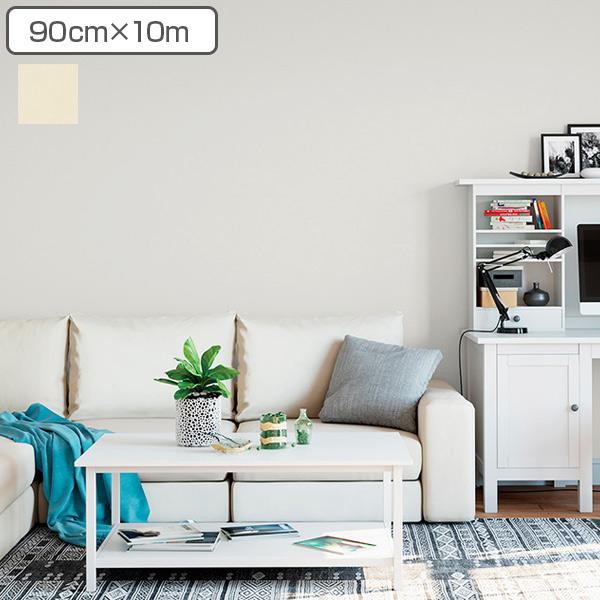 貼ってはがせる壁紙 憧れの壁素材シリーズ 90cm×10m ( 送料無料 壁紙シート はがせる壁紙 ウォールステッカー リメイクシート ウォールペーパー 10m ロング 壁 装飾シート DIYシート 接着剤不要 DIY パール ホワイト リフォーム )