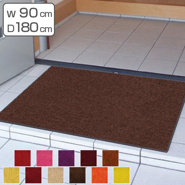 玄関マット 屋内用 スタンダードマットECO 90×180cm 暖色系  ( 送料無料 業務用 室内 エントランスマット 洗える )