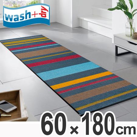 キッチンマット wash+dry ウォッシュアンドドライ Colour Stripes 屋内屋外兼用 60×180cm ( 送料無料 台所マット 洗える ウォッシャブル キッチン マット すべり止め 滑り止め 室内 屋外 兼用 )