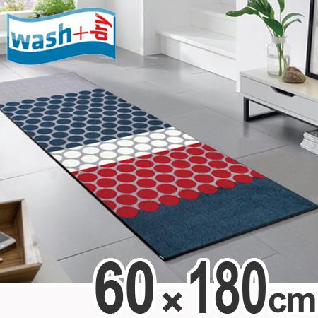 キッチンマット wash+dry ウォッシュアンドドライ Mixed Dots grey 屋内屋外兼用 60×180cm ( 送料無料 台所マット 洗える ウォッシャブル キッチン マット すべり止め 滑り止め 室内 屋外 兼用 )