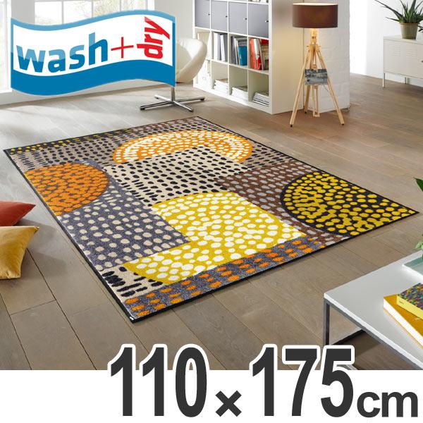 玄関マット wash+dry ウォッシュアンドドライ Ethno Pop orange 110×175cm ( 送料無料 エントランスマット マット 洗える ウォッシャブル 室内 屋内 屋外 すべり止め 滑り止め 丸洗い 薄型 おしゃれ フロアマット 玄関 )