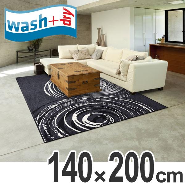 ラグマット wash+dry ウォッシュアンドドライ Swirl 140×200cm ( 送料無料 ラグ マット 洗える ウォッシャブル 室内 屋内 屋外 すべり止め 滑り止め 丸洗い 薄型 おしゃれ センターラグ フロアマット )