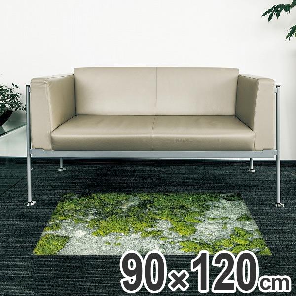 玄関マット Office & Decor Mosstone 90×120cm ( 送料無料 業務用 屋内 建物内 オフィス 事務所 来客用 デザイン オフィス&デコ おしゃれ )